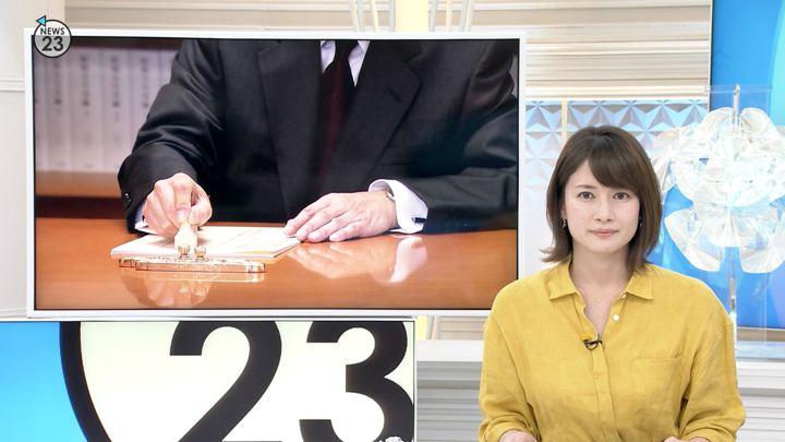 2019年05月07日宇内梨沙の画像05枚目