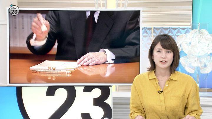 2019年05月07日宇内梨沙の画像06枚目