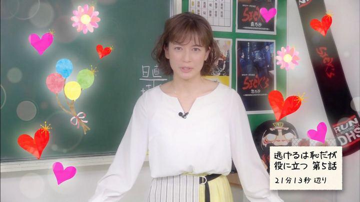 2019年05月07日宇内梨沙の画像24枚目