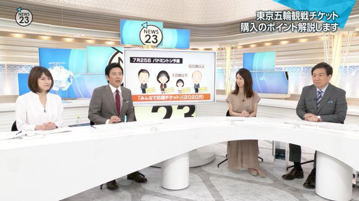 2019年05月09日宇内梨沙の画像08枚目