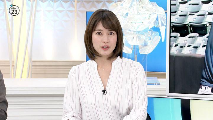 2019年05月09日宇内梨沙の画像14枚目