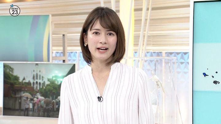 2019年05月09日宇内梨沙の画像17枚目