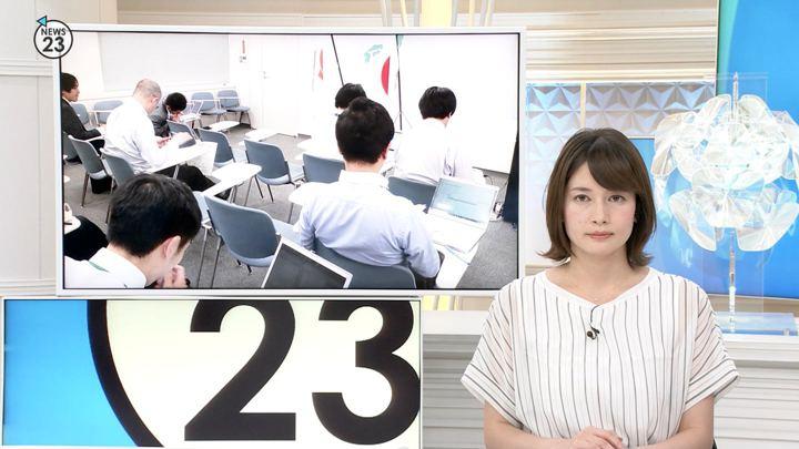 2019年05月14日宇内梨沙の画像03枚目