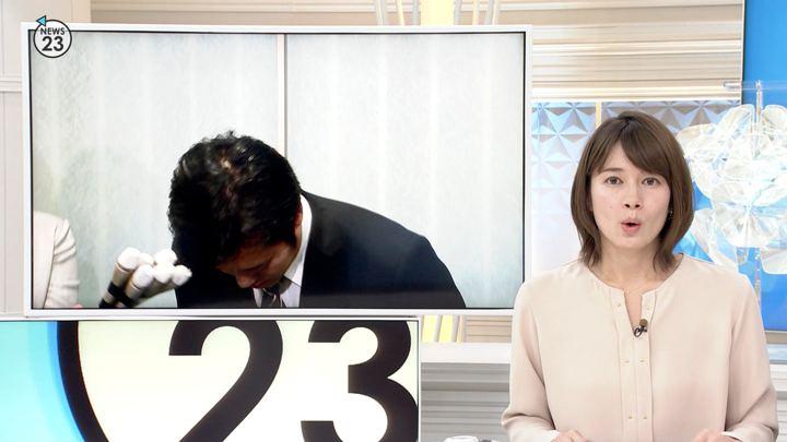 2019年05月15日宇内梨沙の画像03枚目