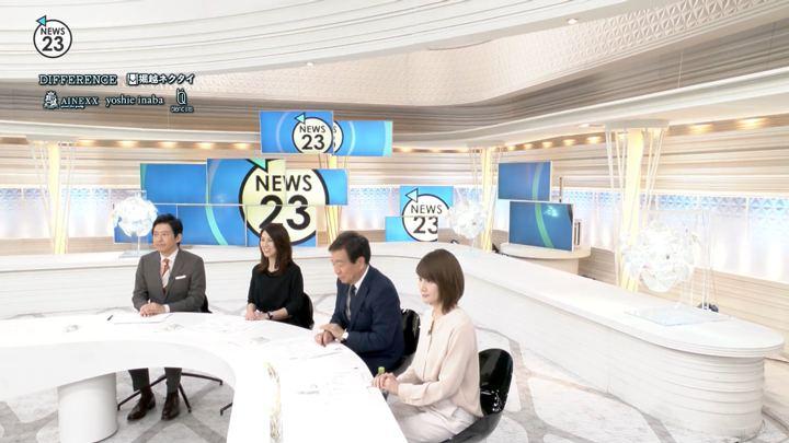 2019年05月15日宇内梨沙の画像09枚目