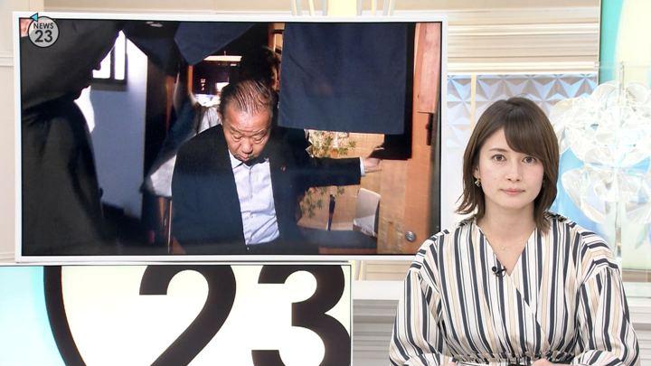 2019年05月22日宇内梨沙の画像03枚目