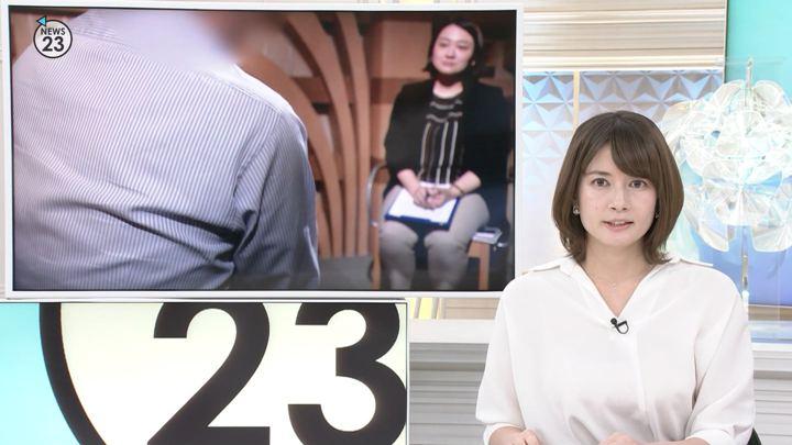 2019年05月23日宇内梨沙の画像03枚目