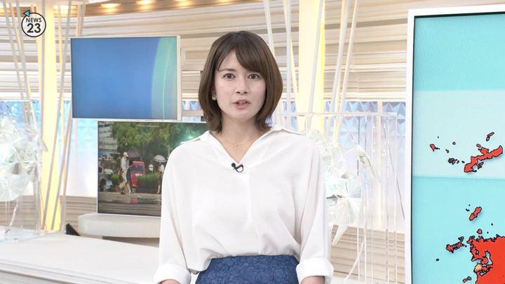 2019年05月23日宇内梨沙の画像11枚目