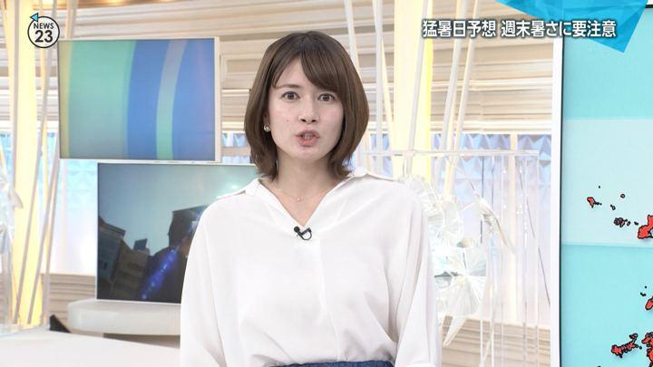 2019年05月23日宇内梨沙の画像12枚目
