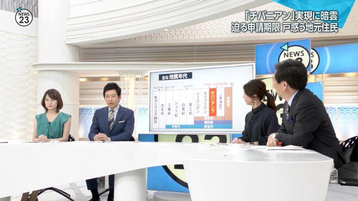 2019年05月28日宇内梨沙の画像03枚目
