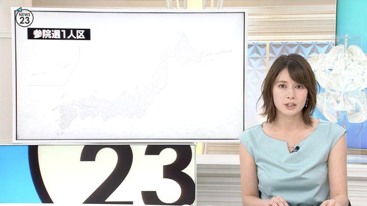 2019年05月29日宇内梨沙の画像06枚目