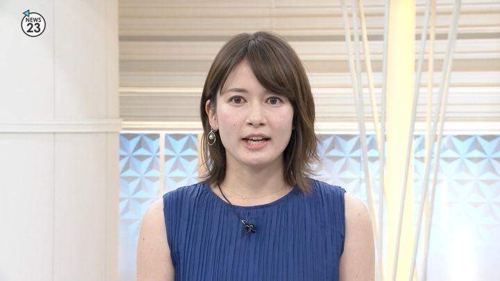 2019年05月31日宇内梨沙の画像11枚目