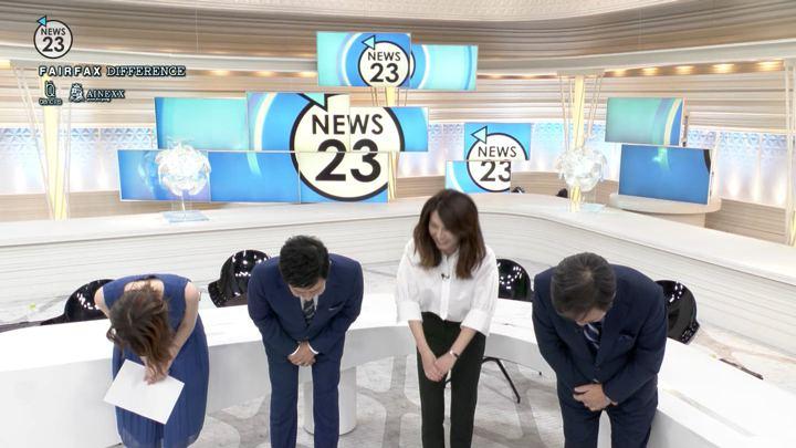 2019年05月31日宇内梨沙の画像28枚目