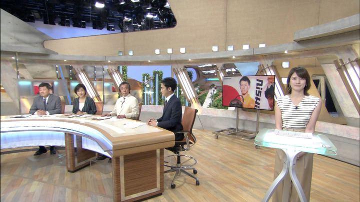 2019年06月01日宇内梨沙の画像01枚目