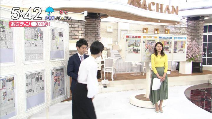 2019年03月04日山形純菜の画像01枚目