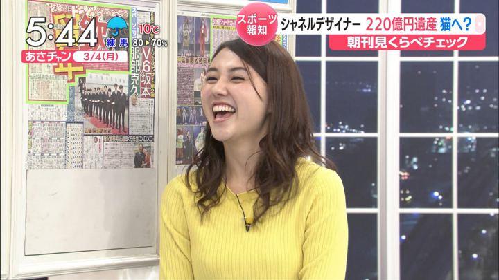 2019年03月04日山形純菜の画像04枚目