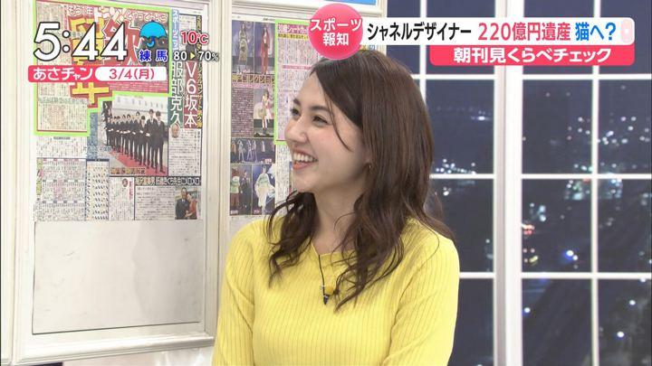 2019年03月04日山形純菜の画像05枚目