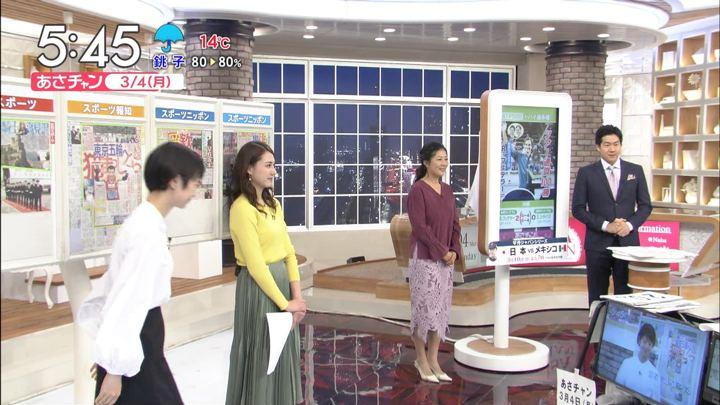 2019年03月04日山形純菜の画像07枚目