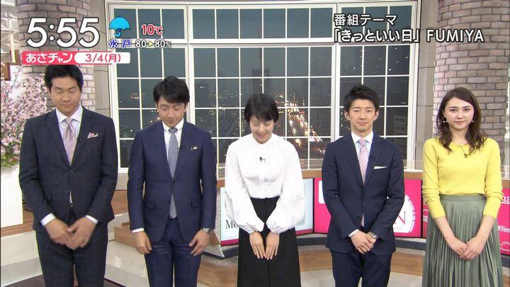 2019年03月04日山形純菜の画像08枚目