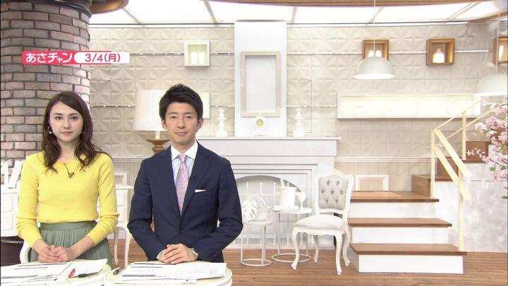 2019年03月04日山形純菜の画像11枚目