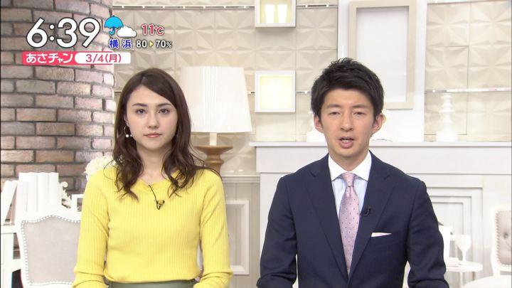 2019年03月04日山形純菜の画像12枚目