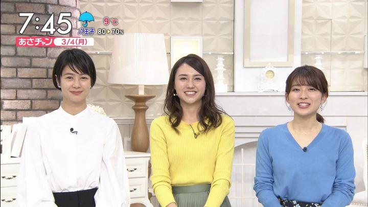 2019年03月04日山形純菜の画像13枚目