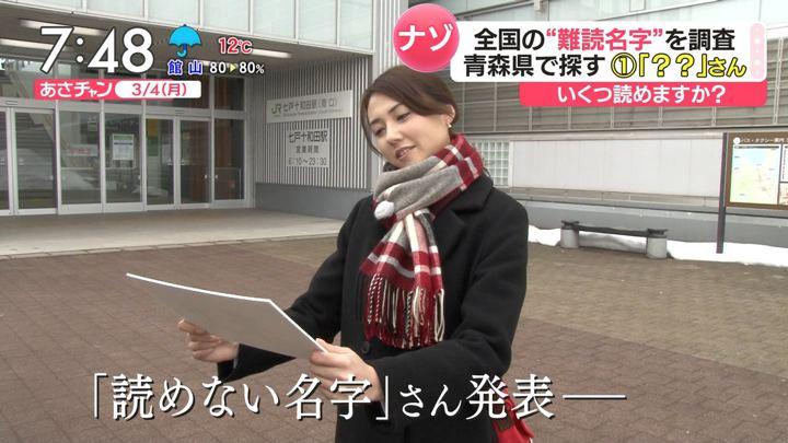 2019年03月04日山形純菜の画像15枚目