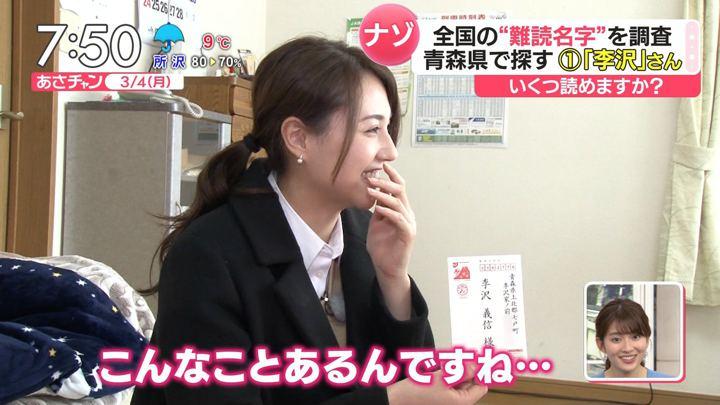 2019年03月04日山形純菜の画像16枚目