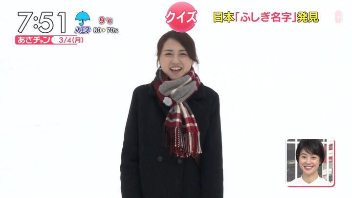 2019年03月04日山形純菜の画像18枚目