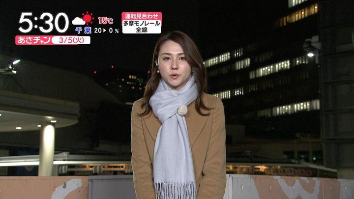 2019年03月05日山形純菜の画像02枚目