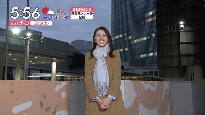 2019年03月05日山形純菜の画像04枚目