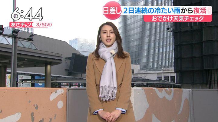 2019年03月05日山形純菜の画像10枚目