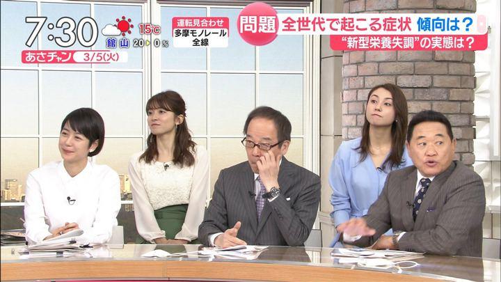 2019年03月05日山形純菜の画像11枚目