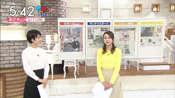 2019年03月11日山形純菜の画像01枚目