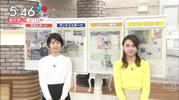 2019年03月11日山形純菜の画像04枚目