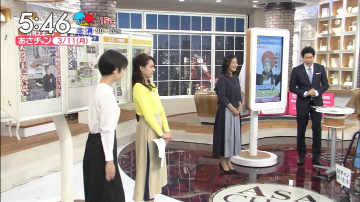 2019年03月11日山形純菜の画像05枚目