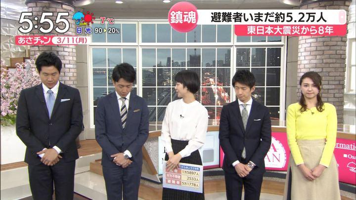 2019年03月11日山形純菜の画像06枚目