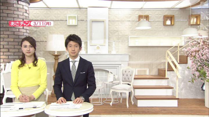 2019年03月11日山形純菜の画像07枚目