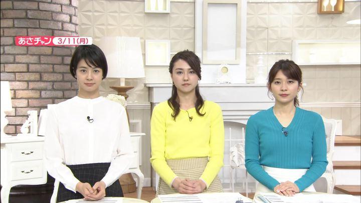 2019年03月11日山形純菜の画像11枚目