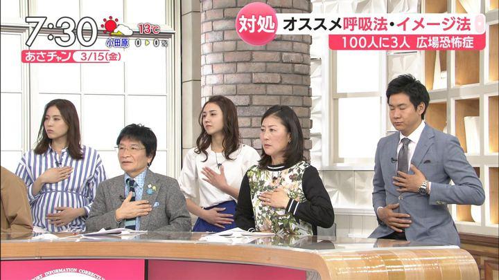 2019年03月15日山形純菜の画像10枚目