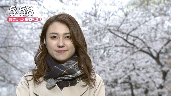 2019年03月29日山形純菜の画像04枚目