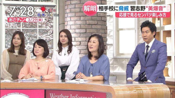 2019年03月29日山形純菜の画像10枚目