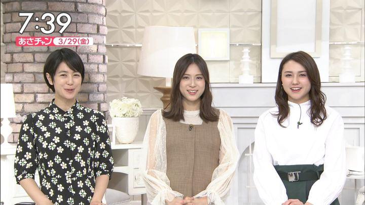 2019年03月29日山形純菜の画像11枚目