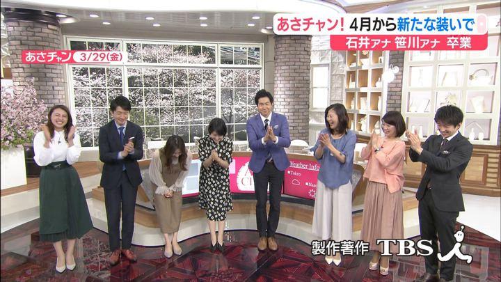 2019年03月29日山形純菜の画像12枚目