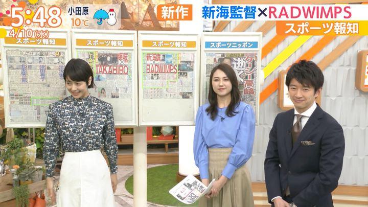 2019年04月10日山形純菜の画像04枚目