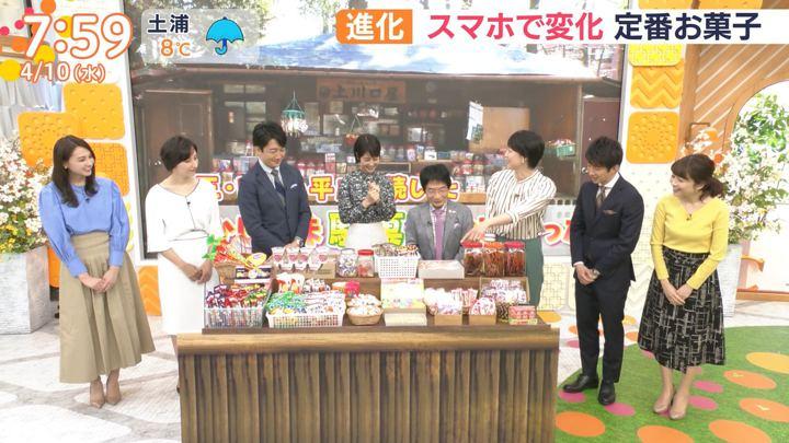 2019年04月10日山形純菜の画像10枚目