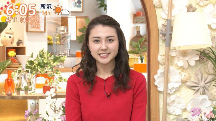 2019年04月11日山形純菜の画像07枚目