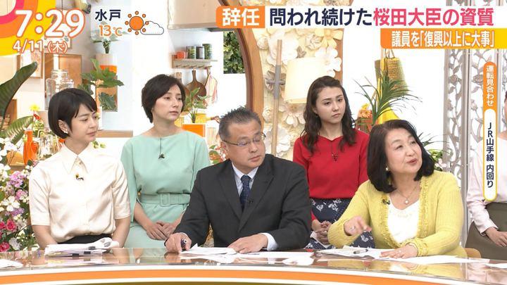 2019年04月11日山形純菜の画像10枚目