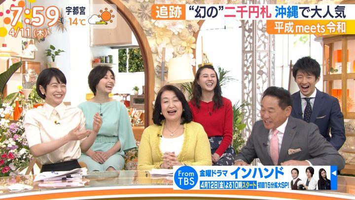 2019年04月11日山形純菜の画像12枚目