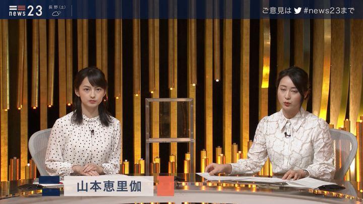 2019年06月07日山本恵里伽の画像01枚目